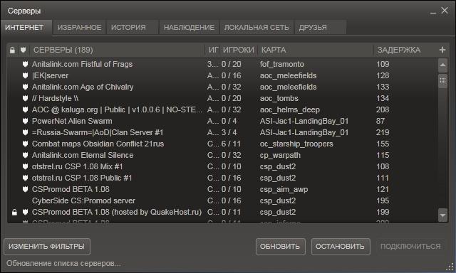 ip серверов surf rpg для css v 34